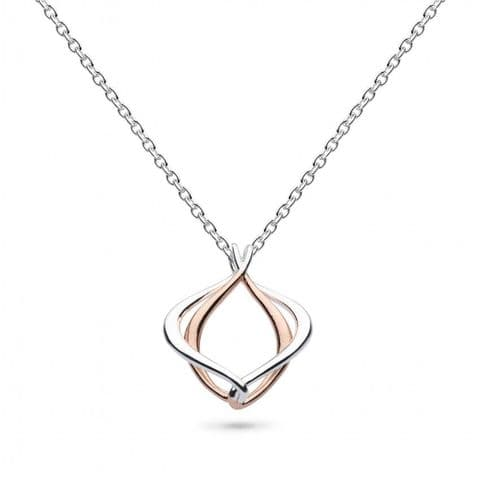 """Infinty Alicia Small Rose Gold Plate 18"""" Necklace"""