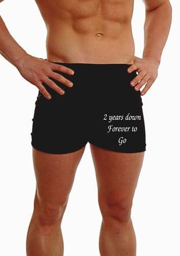 PERSONALISED MENS HIPSTER BOXER SHORTS - EMBROIDERED - 2 YEARS DOWN ANNIVERSARY GIFT - ON THE LEG