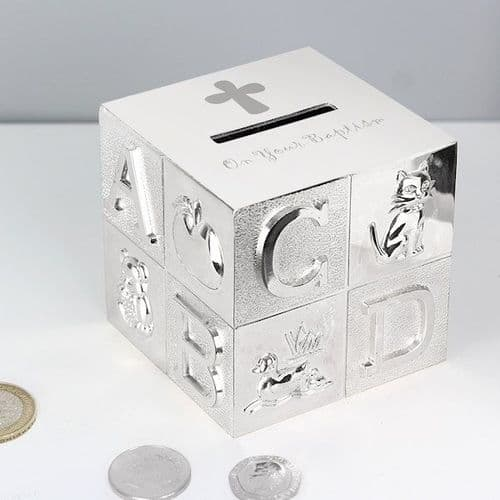 Baptism ABC Money Box