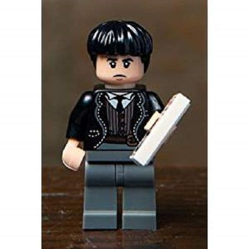 Credence Barebone from Lego Minifigures Harry Potter Series