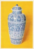 Chinese Dragoon Vase From 1700s Porcelain Pottery Postcard