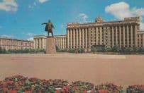 Leningrad Monument On Moscow Square 1970 1970s Postcard