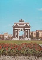 Moscow The Triumpal Arch 1980s New Postcard