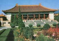 Nanjing Museum Post Office Chinese Postcard
