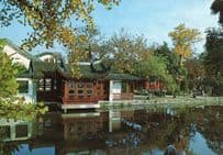 Nanjing West Garden Post Office Chinese Postcard