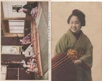 The Concert Of The Harps 2x Japanese Old Postcard s